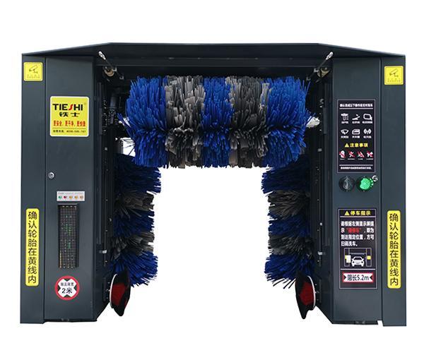 无人看守洗车设备TS系列9米